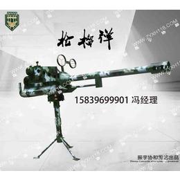 游艺qy8千亿国际气泡枪生产厂家-全国招商