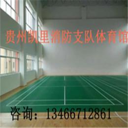 宁夏体育运动木地板厂家内蒙古****运动木地板实木运动木地板厂家