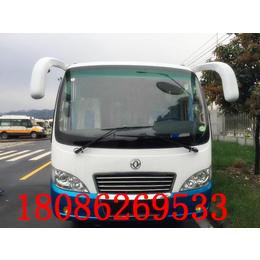 东风超龙6米中巴厢式货车物流运输车
