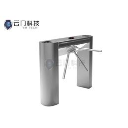 深圳道闸厂家供应桥式三辊闸YM-S02