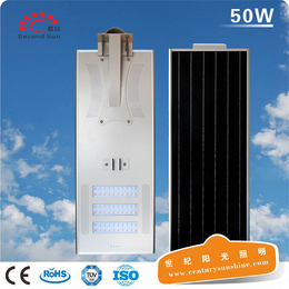 太阳能供电系统一体化太阳能路灯50WLED户外太阳能路灯价格