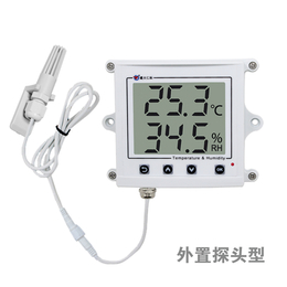 辽宁四川上海农业冷链监控温湿度变送器