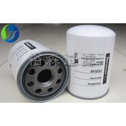 供应唐纳森P550148液压滤芯