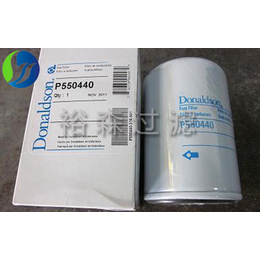 供应唐纳森P550440柴油滤芯