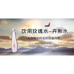 瓶装水品牌卉和水代理加盟 瓶装饮用水招商代理 饮用水品牌加盟