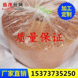 紫铜汽液过滤网厂家直供  现货供应  价格优惠
