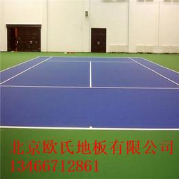 北京欧氏地板实木运动地板