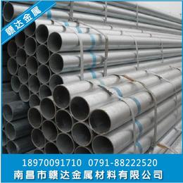 江西不锈钢管江西总代不锈钢管直销新余厂家直销