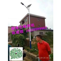 湖南吉首保靖县太阳能路灯生产厂家保靖县太阳能路灯批发