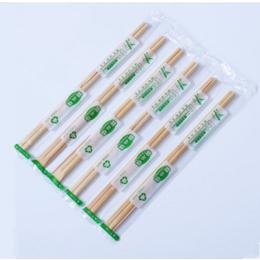 品种齐全 价格合理 方便天然竹筷加工