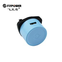 5V2A 英规USB充电器