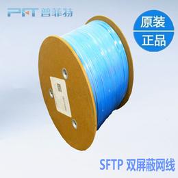 室内超五类05无氧铜双屏蔽96铝网网络双绞线300米厂家直销