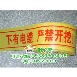 忻州天然气警示带 地埋警示带生产厂家