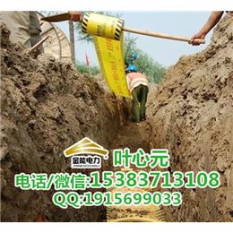 运城电力警示带材质 填埋电缆线警示带埋深