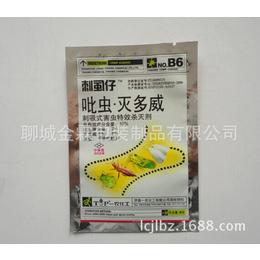 厂家供应平凉市农药包装袋-可彩印打码-加印防伪