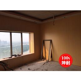 广州木质吸音板 槽木隔会议室体育场健身房墙体隔音板