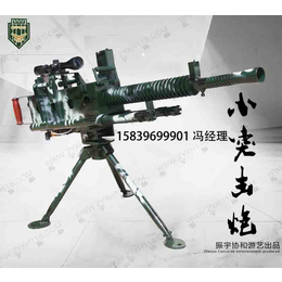 小突击炮-小型游乐场设施-新款游乐设备-全国招商