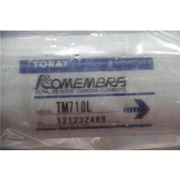 供应正品日本东丽TML10 4寸抗污染反渗透膜 库存充足