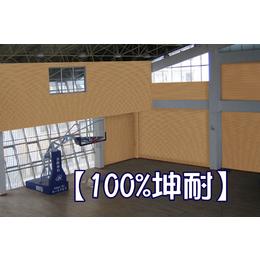 梅州木质吸音板 槽木隔音板会议室体育场健身房墙体隔音板