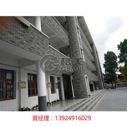 格美广西南宁市MCM软瓷柔性面砖厂家直销10年软瓷研发