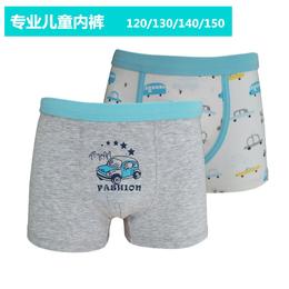 纯棉平角儿童男内裤OEM    小榄儿童内裤贴牌