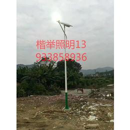 涞源乡村5米太阳能路灯超低价格 LED路灯制造厂家