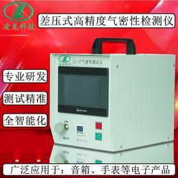 热销户外音响密封性检测仪 差压式防水泄漏检漏设备 防水测试