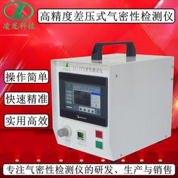 户外安防产品防水检测仪 室外摄像头防水等级测试 密封检测仪