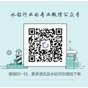 东莞万彩网络科技有限公司