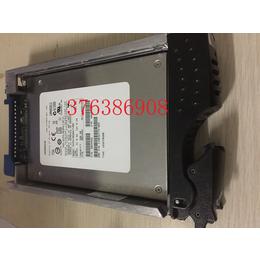 EMC 005048971 硬盘