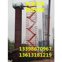酬勤安全爬梯桥梁施工