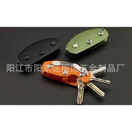 铝合金锁匙夹 可以夹到腰带上的钥匙收纳器 新颖促销品小礼物