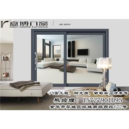 铝合金门窗_意博门窗质量立足市场_铝合金门窗价格
