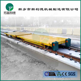 带转盘轨道平车设计非标制作无动力平板车免检qy8千亿国际