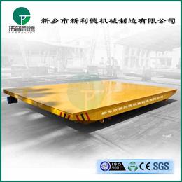 爬坡电动平板车厂商工厂定点运输用无动力平板车检设备