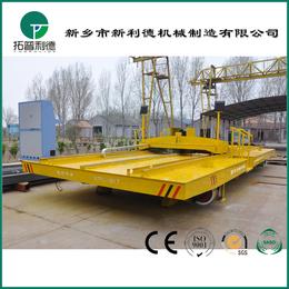 转弯轨道平车设计黑龙江无动力平板车免检qy8千亿国际