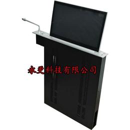 永更yogen-BS173超薄高清升降一体机高清超薄升降器
