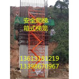 酬勤优质安全爬梯建筑施工耐用