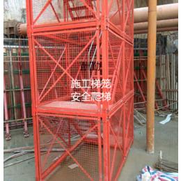 施工梯笼酬勤防护标准型