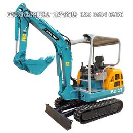 微型小型挖掘机多少钱_微型小型挖掘机多少钱一台