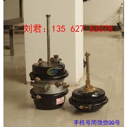 郑州挂车配件T30 30制动气室供应厂家