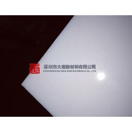 塘厦奶白耐力板规格 清溪乳白PC板价格 凤岗白色PC板加工