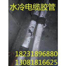 水冷电缆胶管 绝缘阻燃胶管 水冷电缆胶管生产厂家