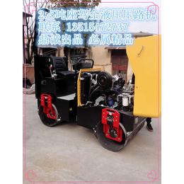 广西柳州双驱前震2.5吨座驾压路机 振动力大的压实机