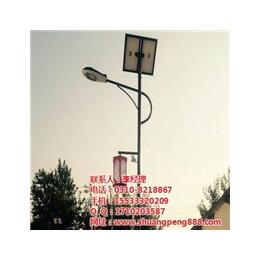 张家口太阳能路灯,双鹏太阳能路灯,太阳能路灯批发价格