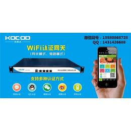 wifi覆盖无线AP管理器AC控制器ET350