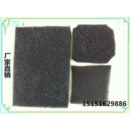 阻燃活性炭蜂窝过滤棉海棉 吸附甲醛材料活性炭过滤棉