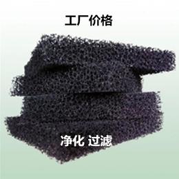 阻燃防火过滤棉滤网 气液过滤网 过滤活性炭蜂窝状海棉