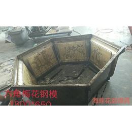 供应厂家直销长寿命HD0024六角形花盆模具
