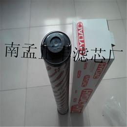 贺德克滤芯0030D003BN3HC替代进口液压滤芯